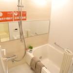 川口パーク・ホームズ 浴室