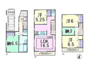 浦和区元町2一建設成増