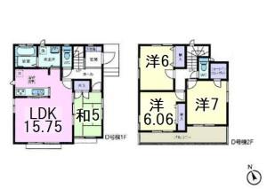 緑区三室第3期飯田産業浦和D