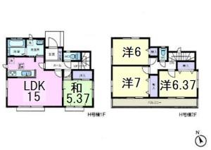 緑区三室第3期飯田産業浦和H