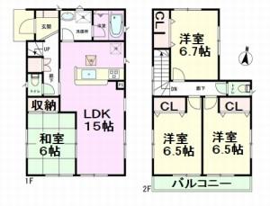 新井宿 間取図